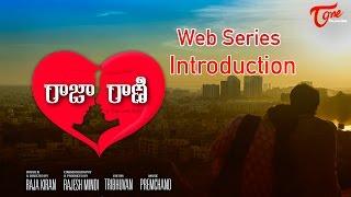 Raja Rani Web Series   Introduction   Mindi Productions   Directedy by Raja Kiran