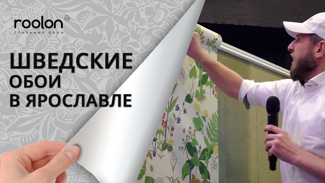 Вакансия продавец-консультант (ярославские краски) в компании ритейл навигатор, зарплата 22 000 руб.