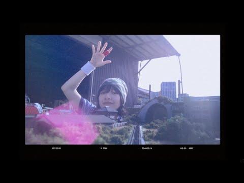 あいみょん - 青春と青春と青春【OFFICIAL MUSIC VIDEO】