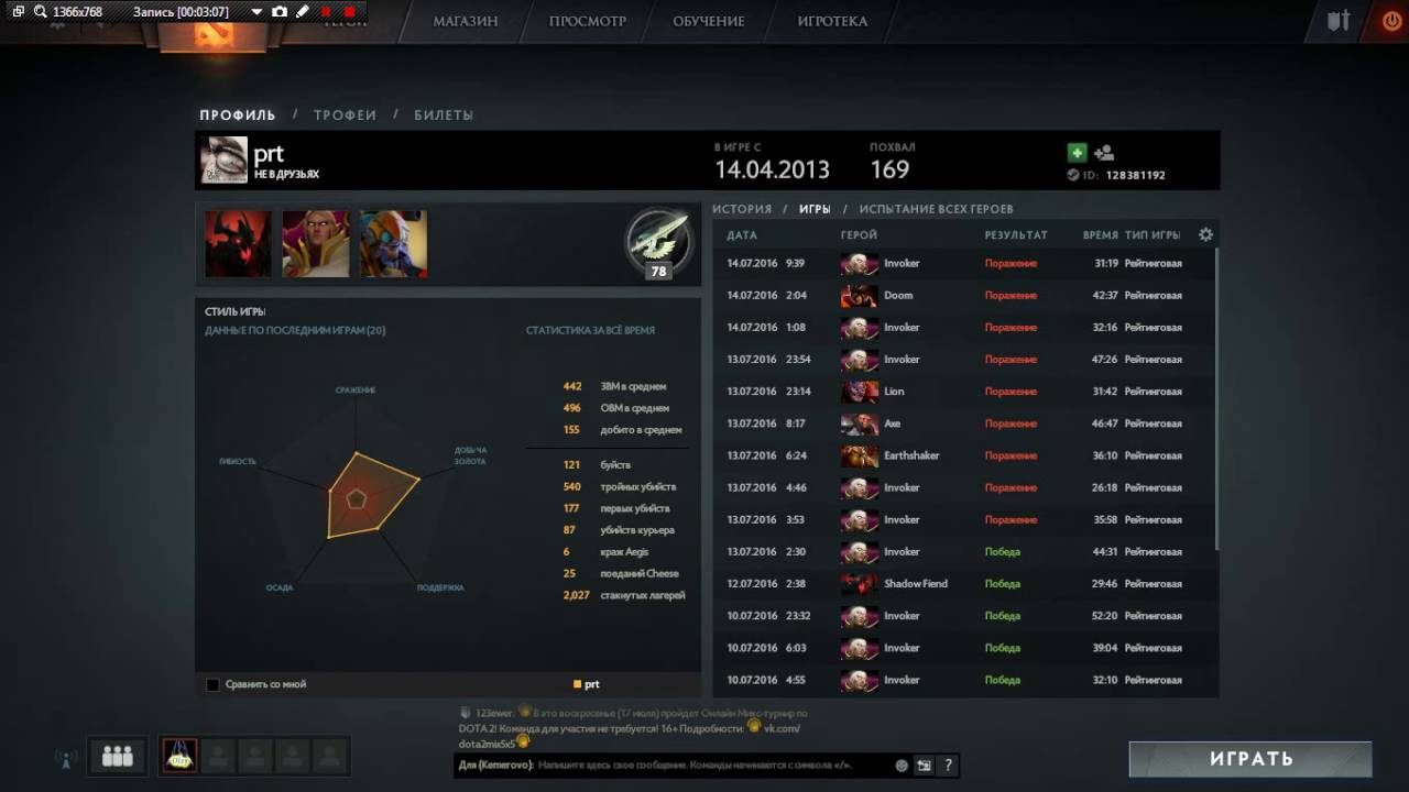DOTA 2 Reborn: How to increase your mmr (account boost) калибровка .