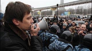 Russian Progressives Challenge Putin From Below