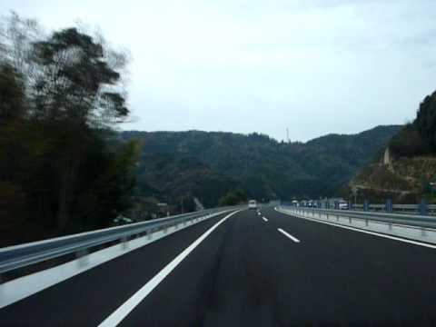 国道56号宇和島道路(宇和島南IC...