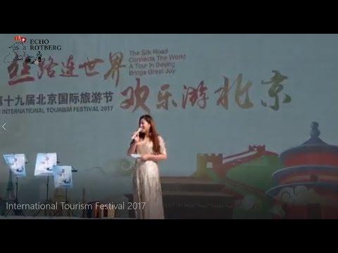 Echo Rotberg - International Tourism Festival 2017 - Beijing