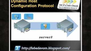 Новое в Windows Server 8: DHCP сервер