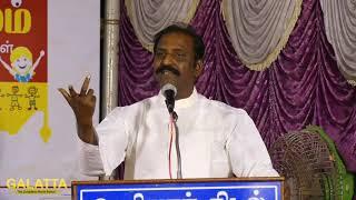 Vairamuthu Speech periyar thidal book fair