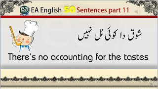 50 EA English Learning Sentences with Urdu Daily Use Part 11