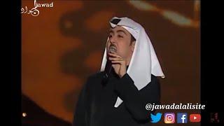 جواد العلي | اموت اعرف | ليالي دبي | Jawad Al Ali | Amot aerf