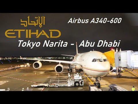 Etihad Airways flight EY871 - Tokyo Narita to Abu Dhabi - Airbus A340-600 *HD*