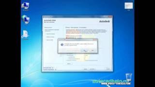 Установка и настройка AutoCAD 2009