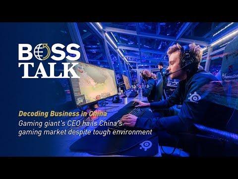 Perfect World CEO Hails China's Gaming Market Despite Tough Environment