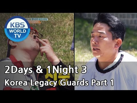 2 Days & 1 Night - Season 3 : Korea Legacy Guards Part 1 [ENG/THAI/2017.05.14]
