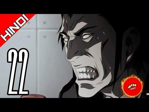 A Big Plan For Higuchi | Hindi | Death Note Part 22