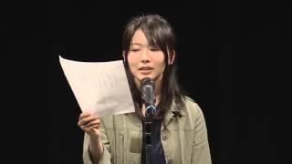 アヴァベルオンライン 声優オーディション PRタイム動画~伊藤愛~ 伊藤あい 動画 30
