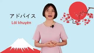 Learn Japanese | Demo