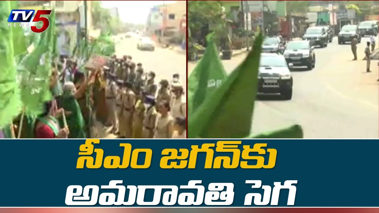 News Roundup - Capital Farmers Protest Against CM YS Jagan