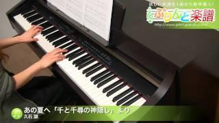 使用した楽譜はコチラ http://www.print-gakufu.com/score/detail/60077/ ぷりんと楽譜 http://www.print-gakufu.com 演奏に使用しているピアノ: ヤマハ Clavinova CLP ...