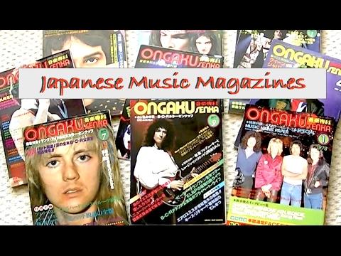 [213] Ongaku Senka - Japanese Music Magazine Covers (1975 - 1981)