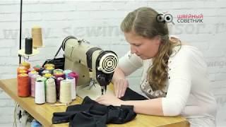 Видео урок. Пошив женских брюк - Часть 2
