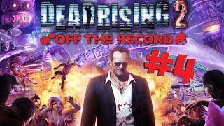 Чак сошел с ума ● Dead Rising 2: Off The Record #4