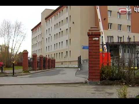 Новости Сургута - Происшествие