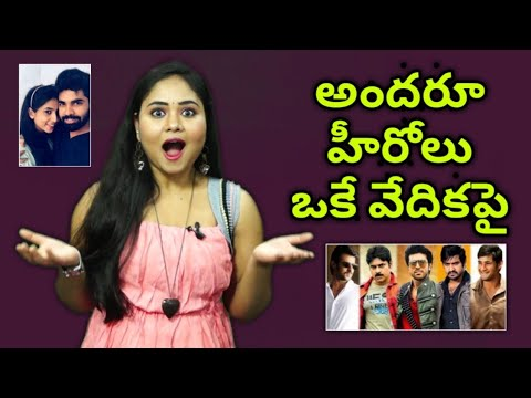 SS. Rajamouli Son Kartikeya Marriage Events | Tollywood top Stars attend the this event | R Creation
