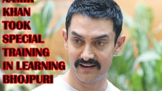 PK : Aamir Khan took special training in learning Bhojpuri -TOI