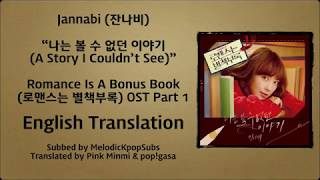 Download Jannabi (잔나비) - The Story I Couldn't See (Romance Is A Bonus Book OST Part 1) [English Subs] Mp3