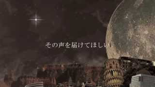 Aireal tram 2nd Album 「Weltlinie」より。 以下、曲の題材である、木...