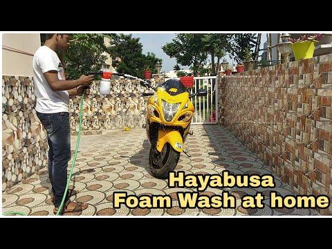 Hayabusa Foam Wash at Home | Buy this amazing foam wash gun only @ ₹3,500