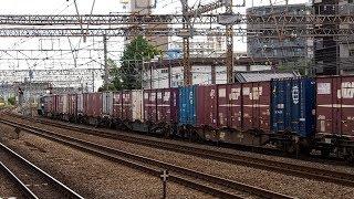2018/04/27 JR貨物 2068レ EF210-110 鶴見駅