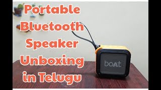 Budget Blootooth speaker - BoAt 200 unboxing in Telugu | Wireless Bluetooth Speaker