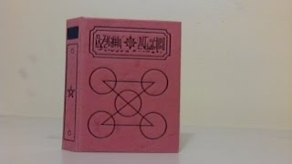The Happy Shelf Zatch Bell Spellbook