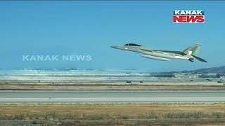 Damdar Khabar: IAF Plane Crashes Near Odisha-Jharkhand Border