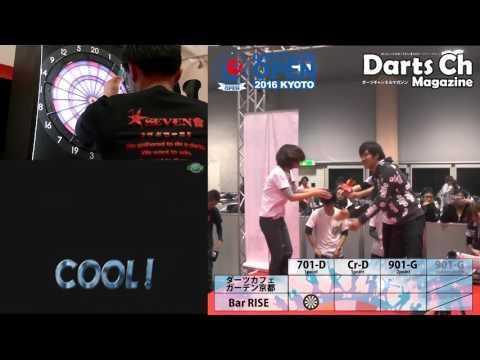 【DARTSLIVE OPEN 2016 KYOTO】ダーツカフェガーデン京都 VS Bar RISE 「ウィナーズトーナメント」