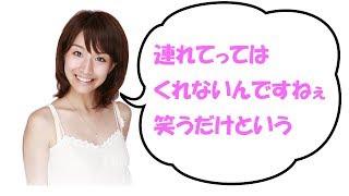 ゲスト:楠田枝里子 元TBSアナウンサー田中みな実さんがパーソナリティ...