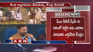Modi Cabinet Approves Extension Of PM KISAN Scheme To All Farmers | ABN Telugu