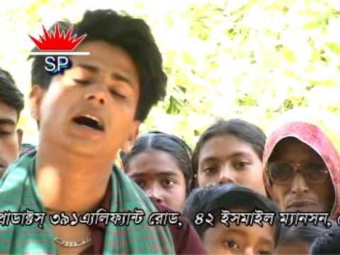 MAA 2 BANGLA SONG by SHARIF UDDIN