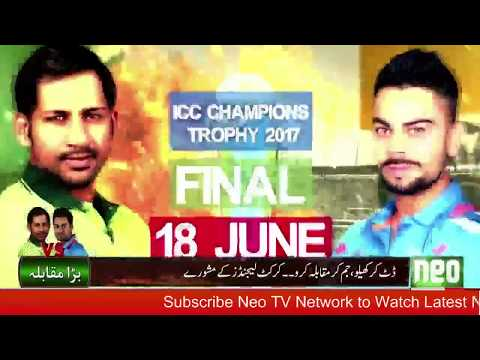 News Bulletin Cricket Special | India Vs Pakistan | Champions Trophy 2017