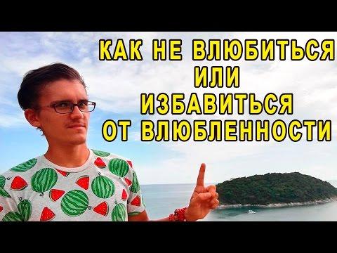 сайт знакомств для секса новосибирск