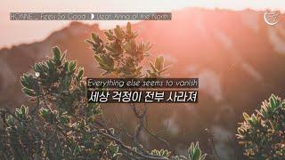 밤에 듣기 딱 좋은 노래 🌜 HONNE - Feels So Good ◑ feat. Anna Of The North [가사해석/번역/자막]