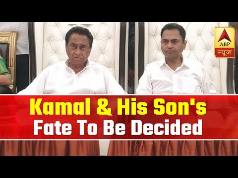 Chhindwara: Kamal Nath And His Son's Fate To Be Decided Today | ABP News