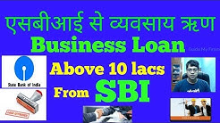How to Get Business Loan above 10 Lacs from SBI | 10