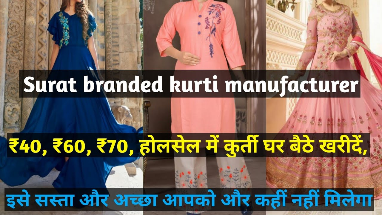 ₹40,₹60,₹70,होलसेल में कुर्ती घर बैठे खरीदें,Surat branded kurti manufacturer,kurti wholesale market
