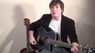 Уроки гитары Сергея Овсяникова - 1: Техника правой руки