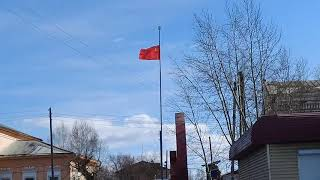 Флаг СССР в городе Нерчинске!
