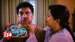 Sihini | Episode 134 - (2020-11-02) | ITN Thumbnail