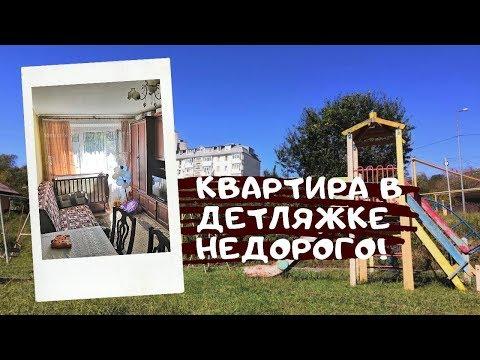 Квартира в Сочи : Детляжка 1,7 млн.