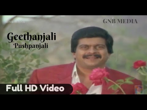 Watch Shankar Nag hit song Geethanjali