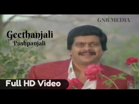 Geethanjali   C B I Shankar Kannada Old  Movie  SPB  Shankar Nag Hit Songs HD