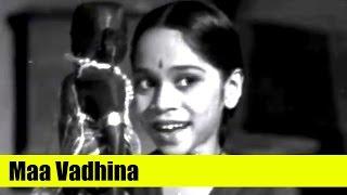 Maa Vadhina - Bhakta Potana [ 1942 ] - Chittor V. Nagaiah, Hemalatha Devi